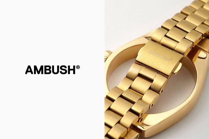 古惑的錶?Ambush 這隻不能看時間的手錶,價錢竟高達 HK$6000!
