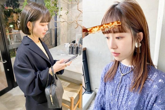 日系女生紛紛換上:減齡+30% 微成熟,春夏必試 #眉下瀏海!