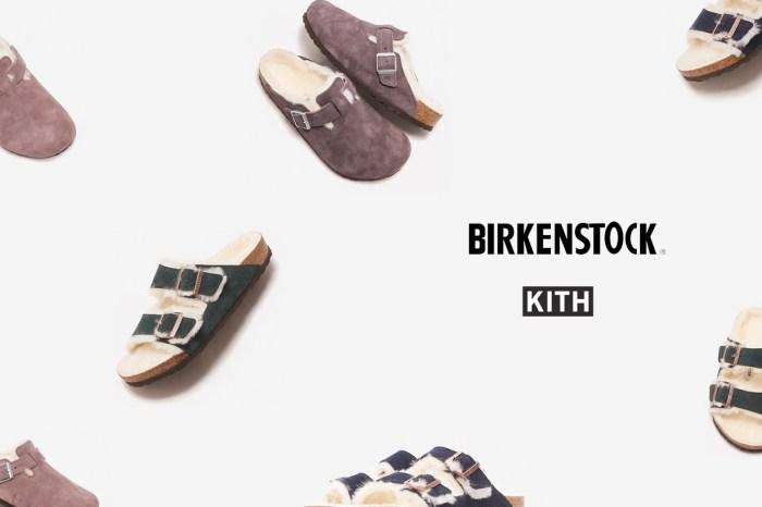 陷入選擇困難:Birkenstock 鋪毛涼鞋,一系列莫蘭迪美色!