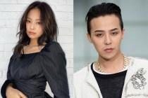 Jennie 跟  G-Dragon 被爆秘密熱戀一年,YG 娛樂回應了!
