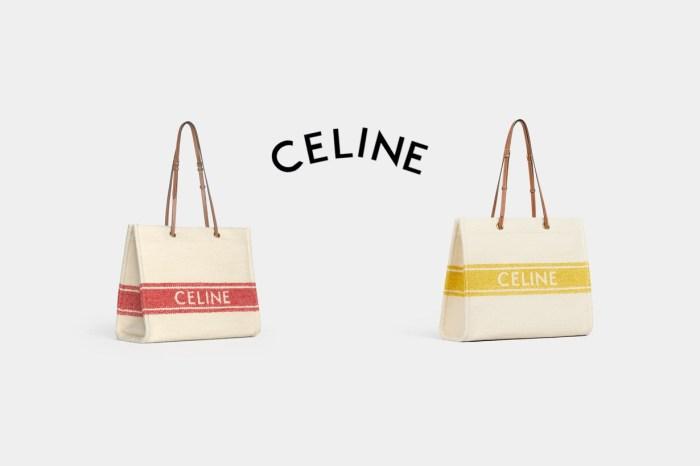 復古時髦大容量:Celine 新的限定款,寫了夏天的名字!