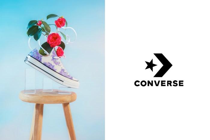 冬去春來:Converse 的山茶花 Chuck 70,鞋底都藏心思!