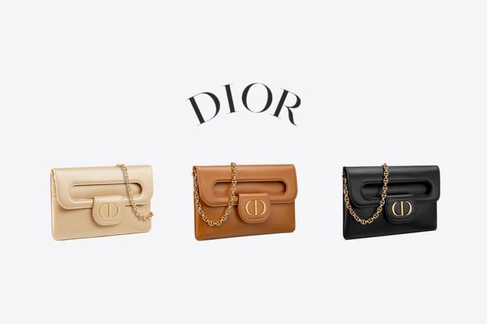 下一枚紅它:全新手袋 DiorDouble,3 種背法一次滿足!