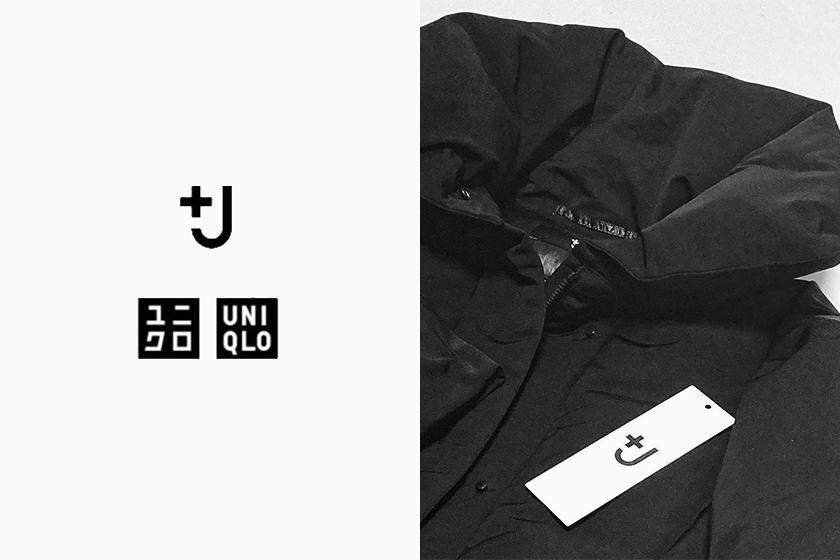 UNIQLO +J 2021 Spring Summer Collection