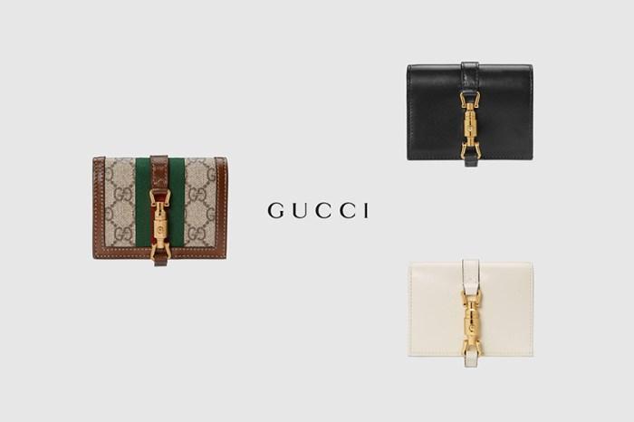 經典別緻版: 繼手袋後,Gucci Jackie 1961 推出復古短夾、銀包系列!