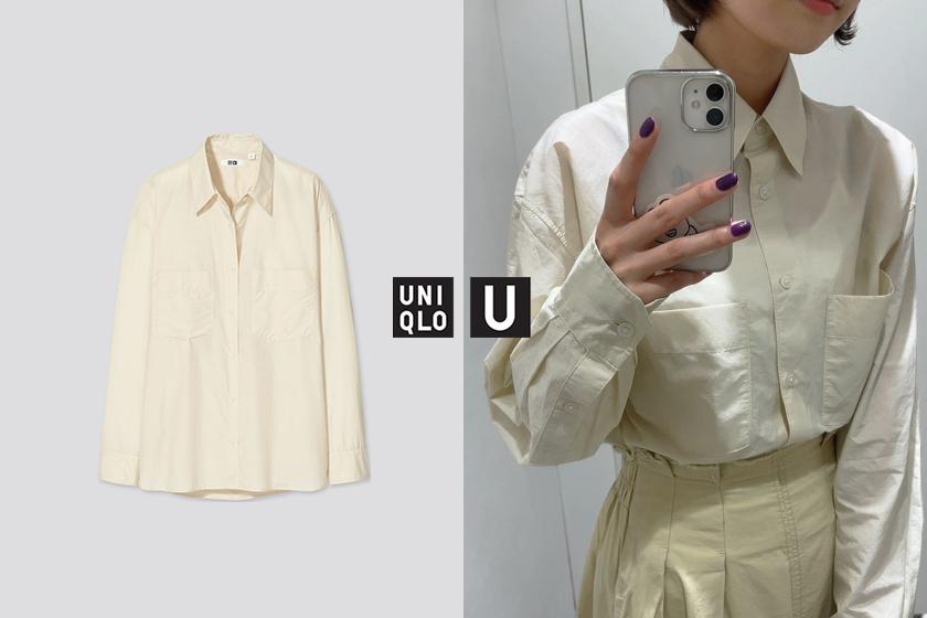 UNIQLO Double pocket oversized shirt