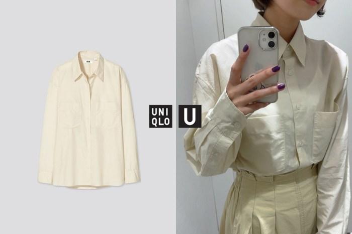 日本女生大推:UNIQLO U 雙口袋襯衫,中性可愛都好駕馭!