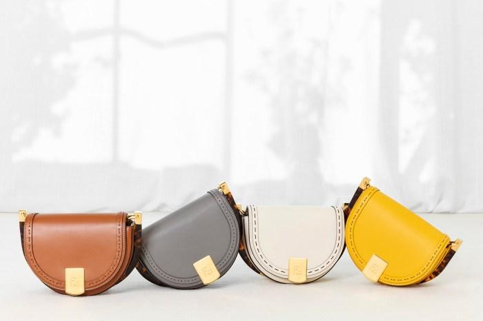 下一款 It Bag 出爐!時尚感滿滿的 Fendi 半月 Moonlight 手袋