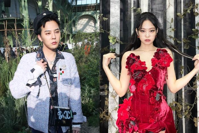 原來早就曾到工作地點探班!鷹眼網民找到更多 G-Dragon 與 Jennie 相戀的證據!