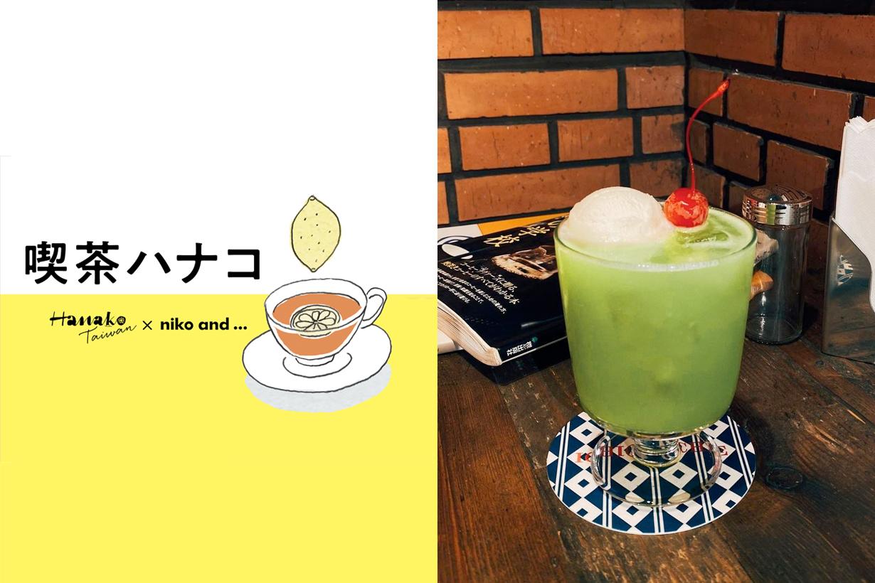 niko and... kissa taipei pop up cream soda 2021 menu limited