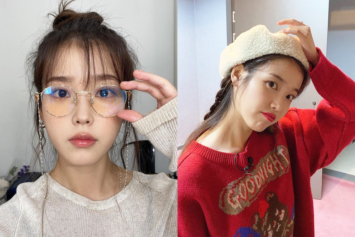 IU Lee Ji Eun School Bullying Eight MV korean idols celebrities singers