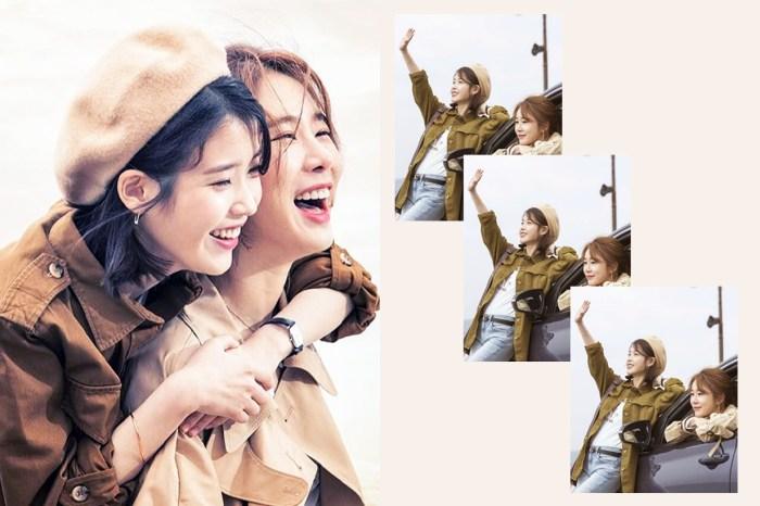IU 與劉仁娜的閨蜜情:女生或許可以一輩子單身,卻不能不找到一個跟你靈魂相認的人!