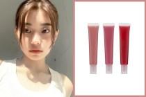 滋潤、顯色又自然:日本無印良品推出的這款唇彩,讓女生們馬上包色入手!