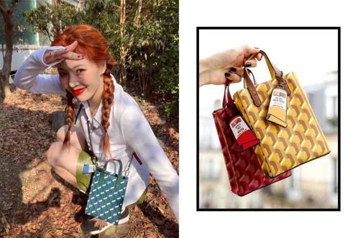 連韓星都為它心醉:被稱為「平價版 Goyard」,這個小眾品牌推出的手袋女生們都搶著入手!