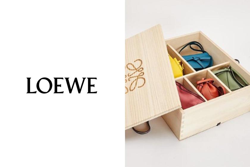 Loewe mini bag box set Hammock, Gate, Flamenco, Balloon and Puzzle