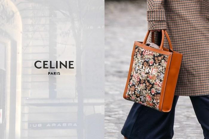 手刀衝了:手袋、服裝、配件… 台灣第一間 Celine Outlet 正式開張!