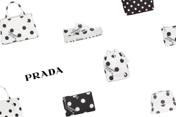 收齊 Prada 波點系列:哪怕是小配件,都讓人想入手的魅力!