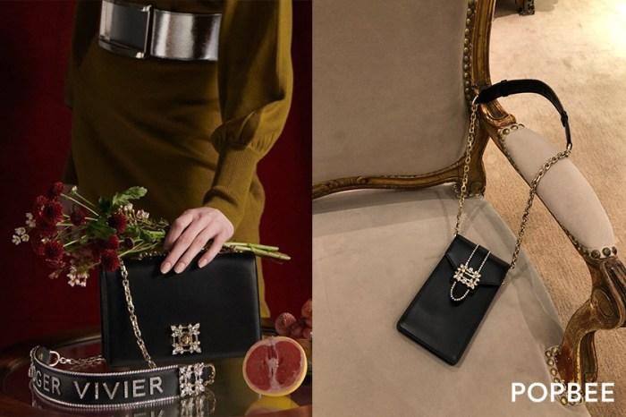 華麗卻可愛:Roger Vivier 全新手機鏈條包,默默被預購一空!