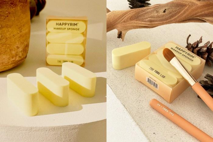 這並不是芝士蛋糕,而是韓國專業化妝工具品牌推出的人氣化妝海綿!