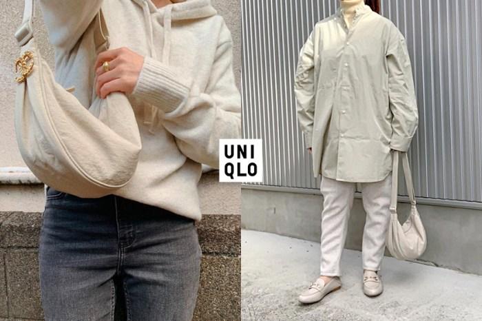高性價比:UNIQLO 半月迷你肩背包,時髦女生一致給 5 星好評!