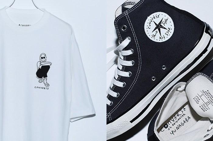 日本插畫家長場雄與 Converse 再次聯名,復古鞋型中的質感細節讓人愛不釋手!
