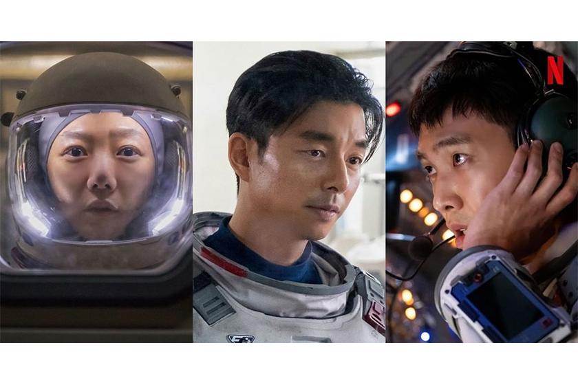 Netflix korean Drama Gong Yoo The Silent Sea
