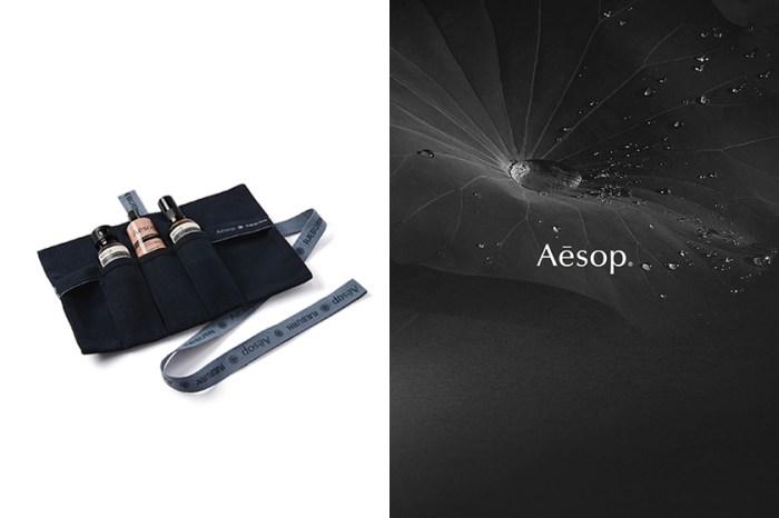 人氣熱銷產品一次擁有:Aesop 推出貼心組合,是疫情期間的手袋必備小物!