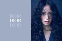 不只成為 Dior 時裝及彩妝品牌大使,BLACKPINK 這位成員更是新一季的的靈感繆思!
