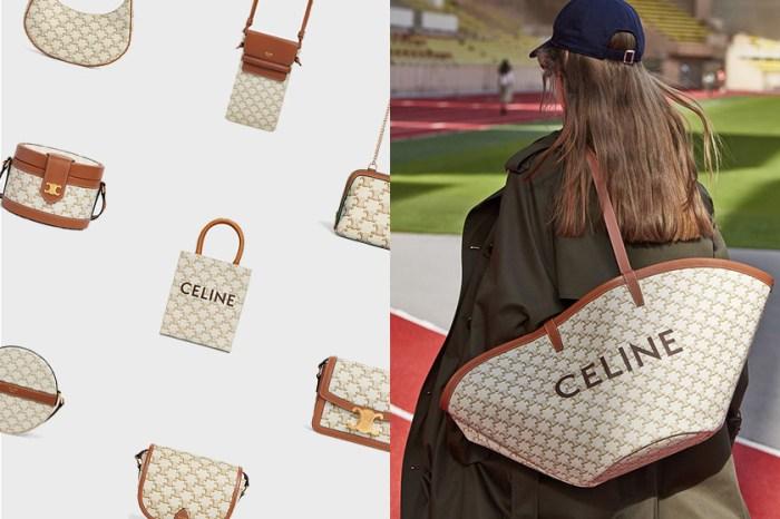 新一季 It Bag 熱門人選:Celine 為人氣 Triomphe 手袋換上淡雅清新的白色調!