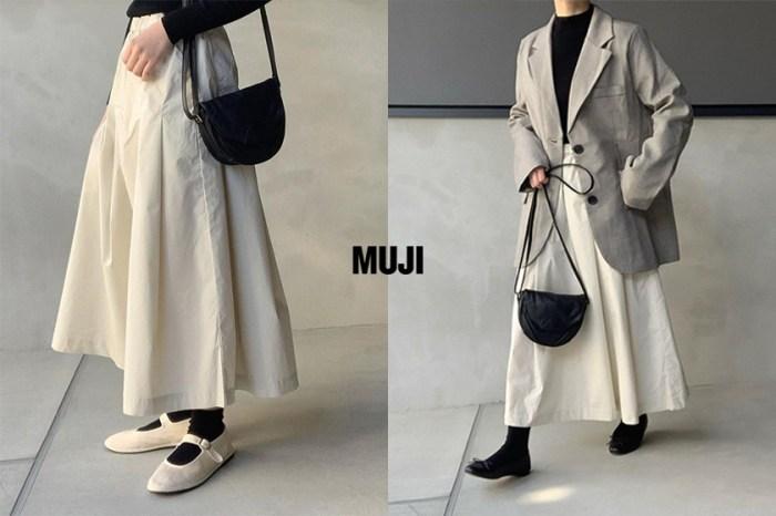 簡約又實搭的 MUJI 單品:日本女生用無印良品這件寬襬裙穿出優雅日常!