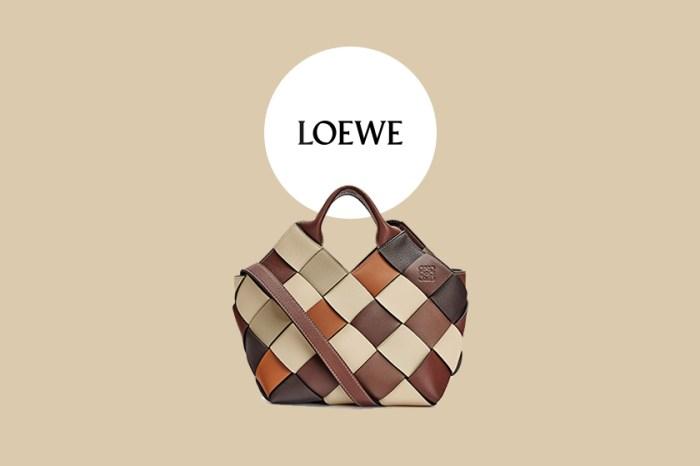 優雅俐落之間,全新 Loewe 編織包還多了這個讓人心動的細節!