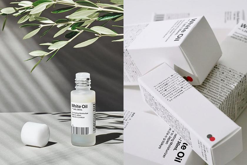 Agile Cosmetics Project Tokyo White Oil Japanese Skincare