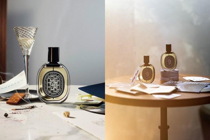 融入舊時代巴黎的情感與記憶:是什麼讓diptyque 這款新香氛具有特殊意義?