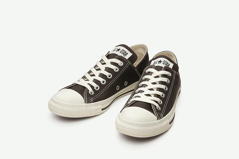 Converse All Star Hemp LP BB OX