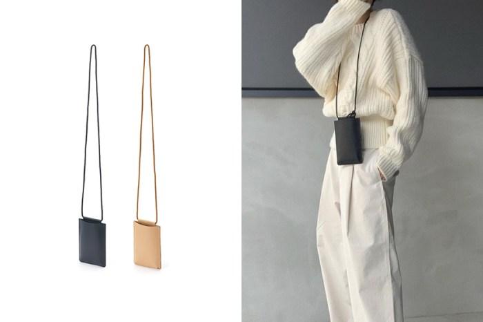 人氣 MUJI 小物再添一件:一上架就迅速被日本女生愛用的極簡風頸掛包!