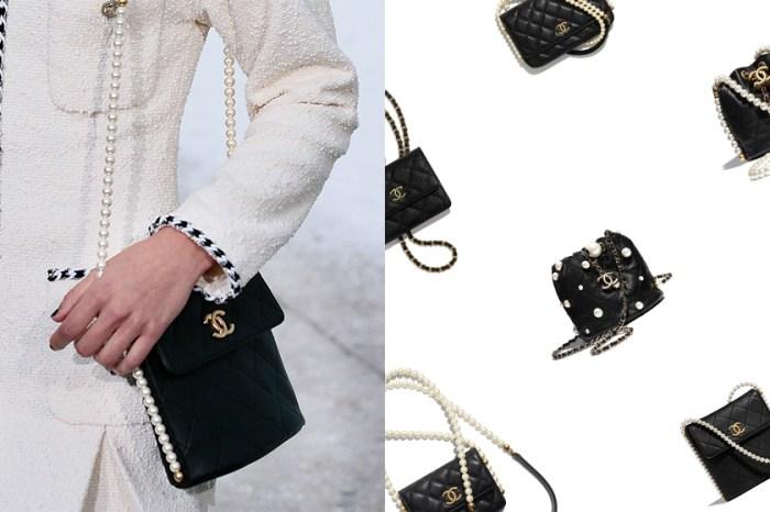 添上唯美的珍珠綴飾:Chanel 新上架這 10+ 款手袋,個個都被時髦女生欽點!