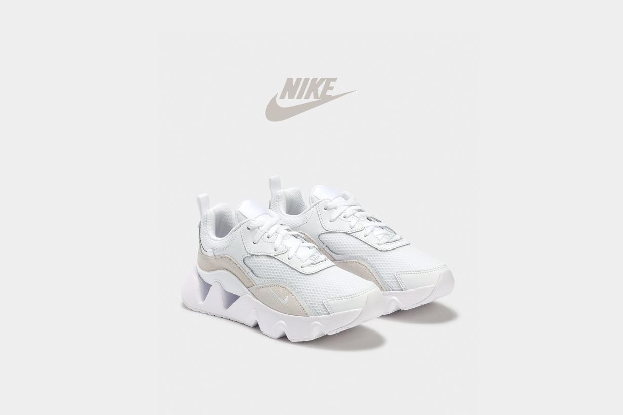 nike RYZ 365 II 2021 new sneakers where buy hbx