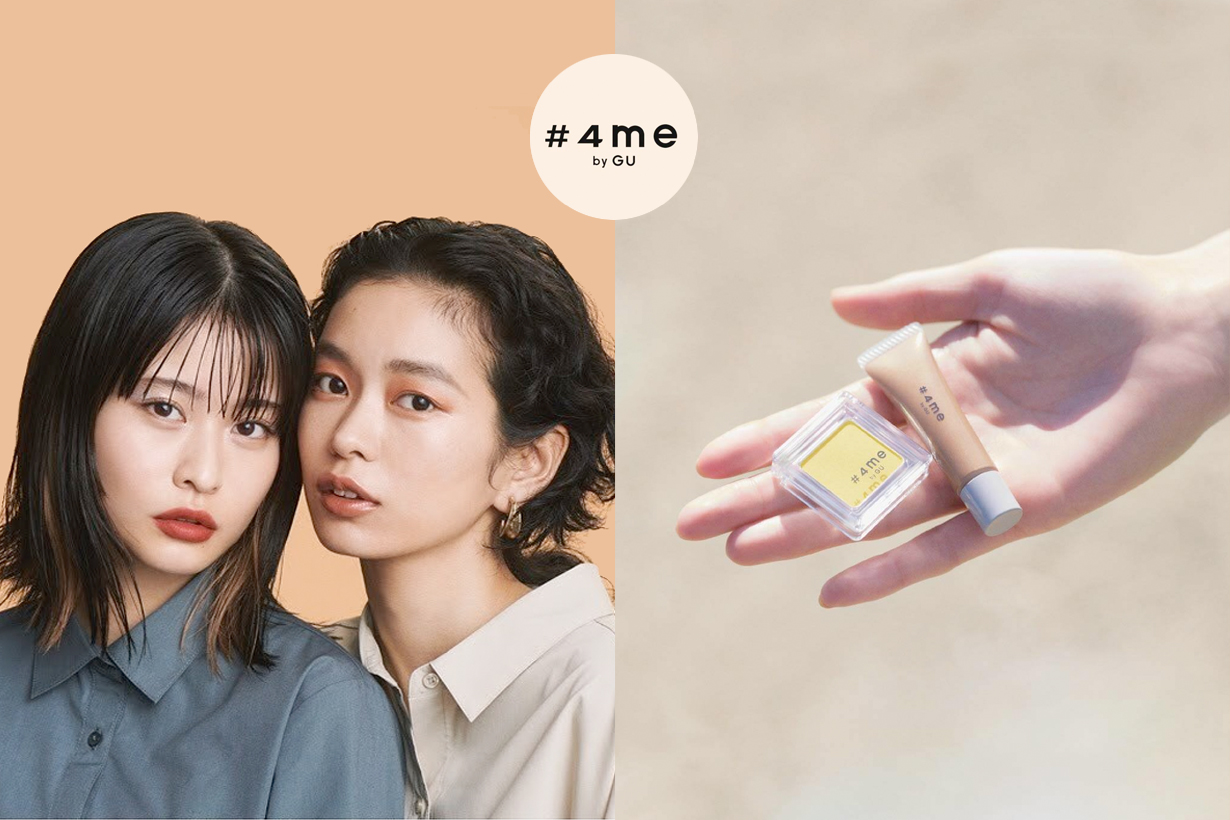 #4me by GU makeup taiwan price 2021 where when