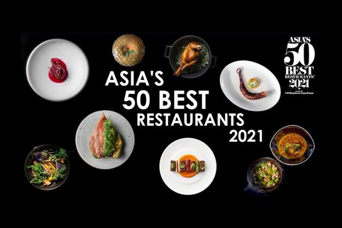 餐飲界的奧斯卡:亞洲 50 最佳餐廳名單出爐,香港這間連續 9 年奪冠!