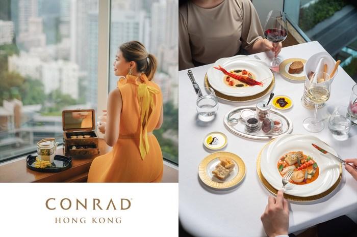 The Bee Club 會員福利:請你住香港 5 星級酒店 Conrad Hong Kong 豪華住宿套餐!