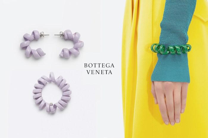 最高級的電話線?Bottega Veneta 新飾品引話題,更一度斷貨!