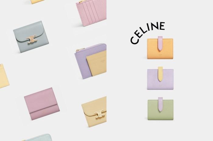初春的怦然心動:Celine 銀包換新衣,一抹低飽和粉彩色!