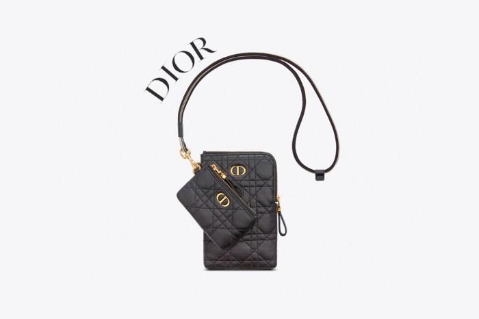 隨身用品隨你裝:Dior 二合一收納組合包,卻有 2+ 多用法!