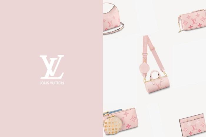 如旭日初昇:Louis Vuitton 全新手袋,將經典 Monogram 變成絕美漸變色調!