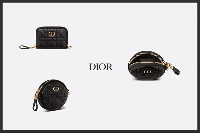 隱藏的新品:Dior 兩款經典卡夾、零錢包,負擔得起得高級美!