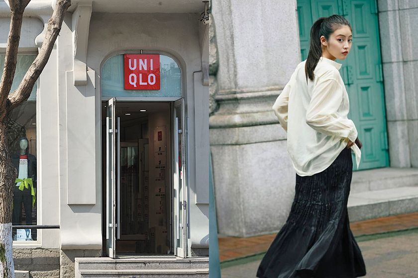 Uniqlo Gu fast retailing price down 2021