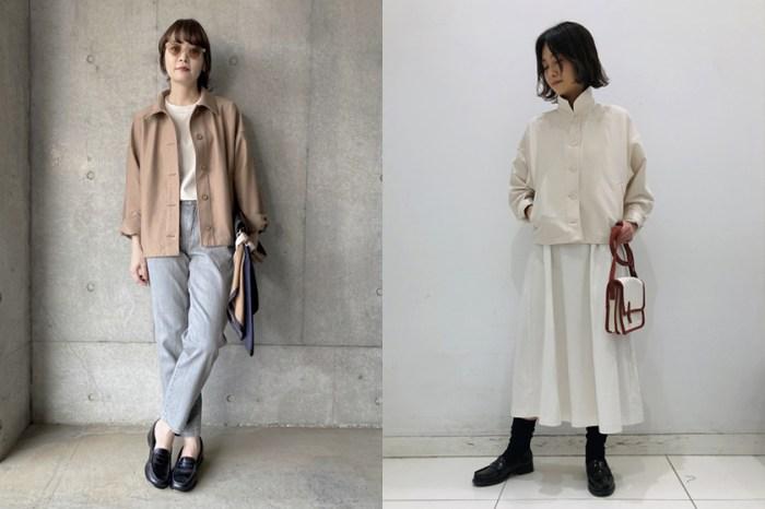 UNIQLO 低飽和百搭夾克,成為日本女生初春最先下手目標!