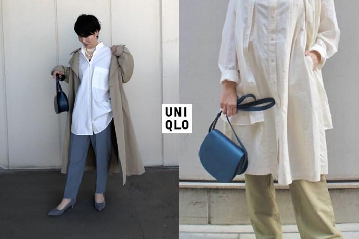 日本女生默默揹的手袋,原來是這 2 款 UNIQLO 隱藏肩背包!