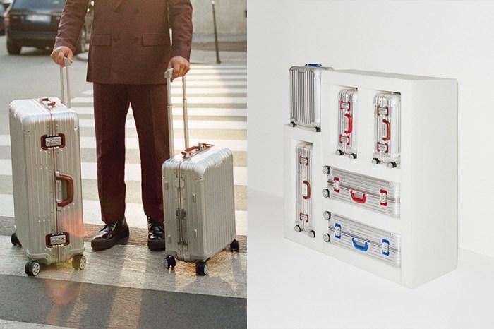 極簡細節:RIMOWA 經典行李箱,推出全新熱門尺寸!