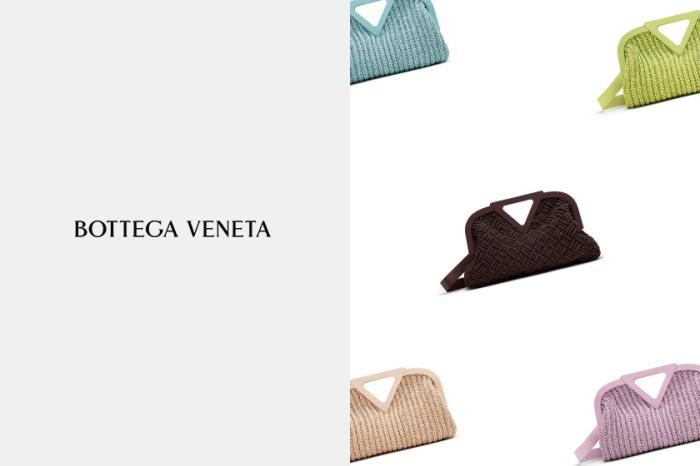 還在考慮本季命定款,Bottega Veneta 先默默上架可愛編織手袋!